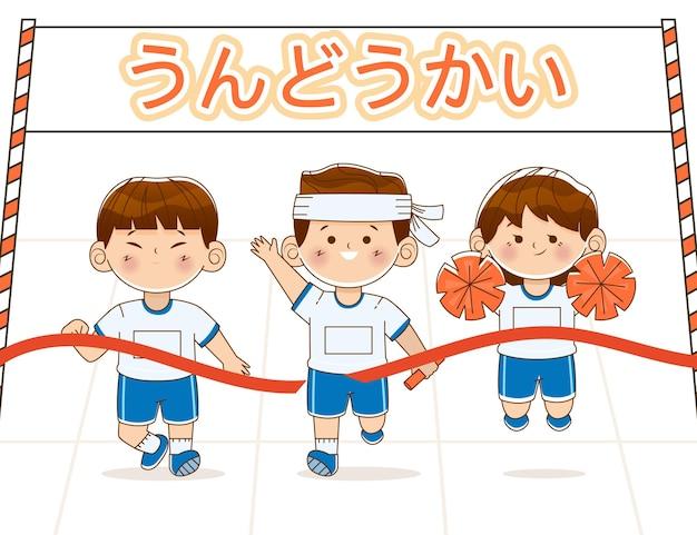 Ilustração de undoukai desenhada à mão com crianças
