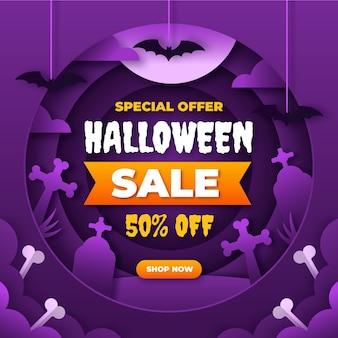 Ilustração de venda de halloween em estilo papel