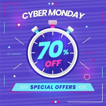 Ilustração de venda plana cibernética de segunda-feira