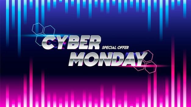 Ilustração de venda segunda-feira cibernética