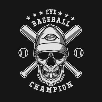 Ilustração de vetor de beisebol de crânio