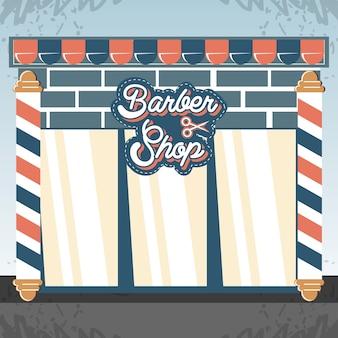 Ilustração de vetor de estilo retrô de rótulo de loja de barbeiro