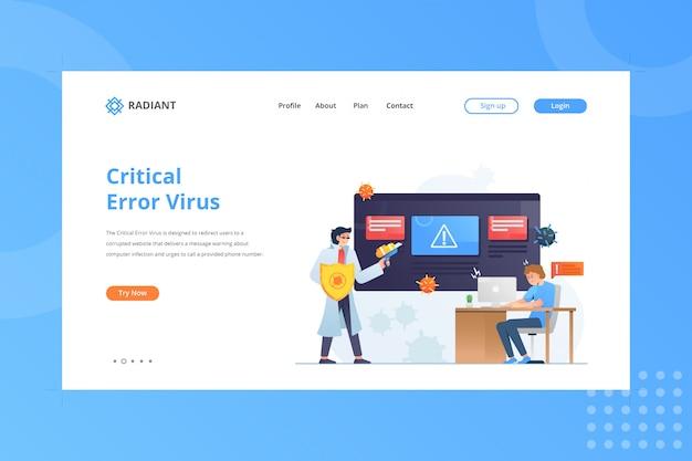Ilustração de vírus de erro crítico para o conceito de comércio eletrônico na página inicial