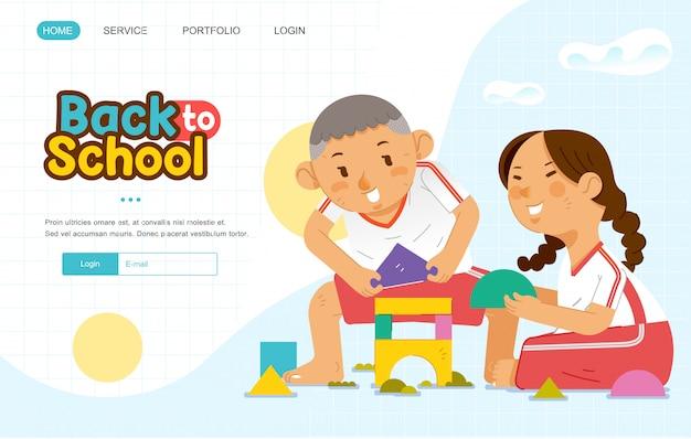 Ilustração de volta às aulas com duas crianças brincando no parquinho com ilustração de rosto feliz
