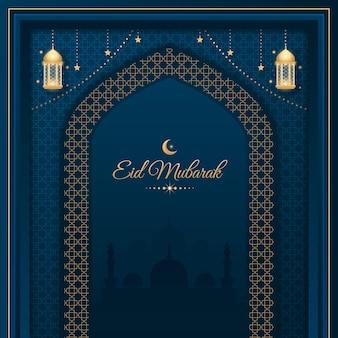Ilustração decorativa eid mubarak