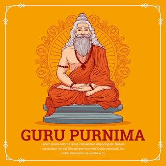 Ilustração desenhada à mão de guru purnima
