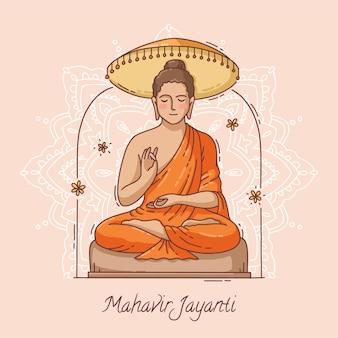Ilustração desenhada à mão de mahavir jayanti