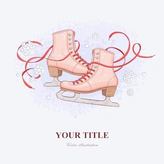 Ilustração desenhada à mão de sapatos de patinar no gelo