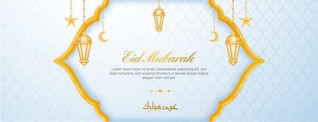 Ilustração desenhada à mão do banner eid al fitr