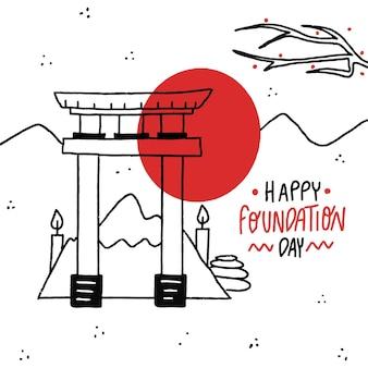 Ilustração desenhada à mão no japão para o dia da fundação