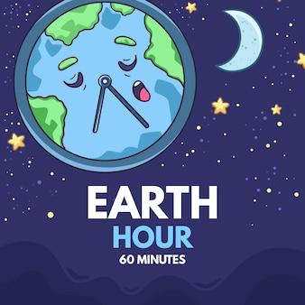 Ilustração desenhada à mão para a hora terrestre