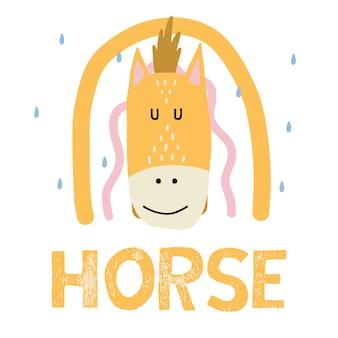 Ilustração desenhada à mão para crianças de uma cabeça de cavalo entre no arco-íris e na chuva letras