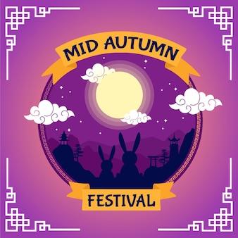 Ilustração desenhada à mão para o festival do meio do outono