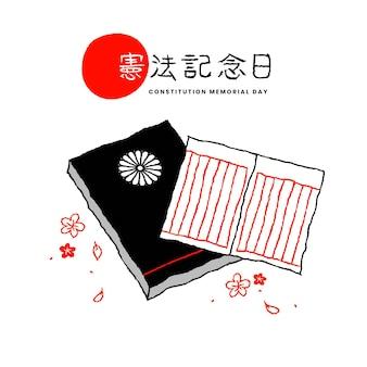Ilustração desenhada à mão para o memorial da constituição japonesa