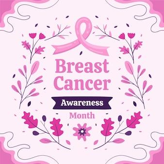 Ilustração desenhada à mão para o mês de conscientização do câncer de mama
