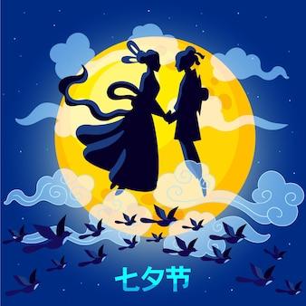 Ilustração desenhada à mão para qi xi dia