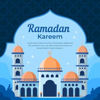 Ilustração desenhada à mão ramadan kareem