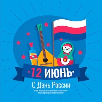 Ilustração desenhada da bandeira do dia da rússia