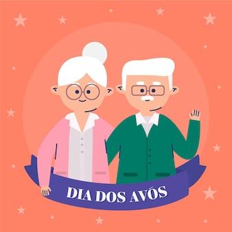 Ilustração design plano dia dos avós