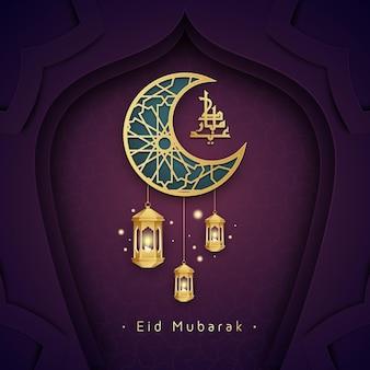 Ilustração detalhada de eid al-fitr - eid mubarak