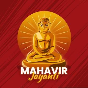 Ilustração detalhada de mahavir jayanti