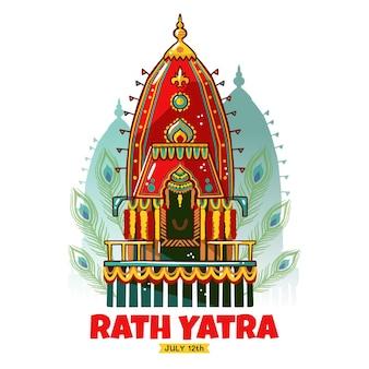 Ilustração detalhada de rath yatra