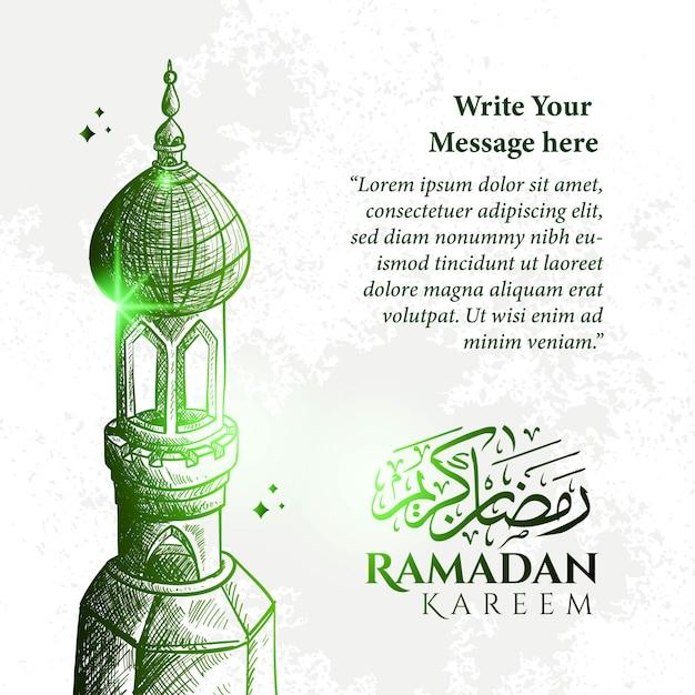 Ilustração detalhada do esboço da torre da mesquita na cor azul para ramadan kareem com fundo e texto.
