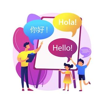Ilustração do acampamento de aprendizagem de línguas