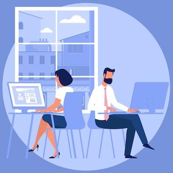 Ilustração do ambiente de trabalho compartilhado.