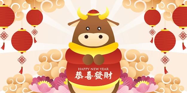 Ilustração do ano novo chinês ano do boi