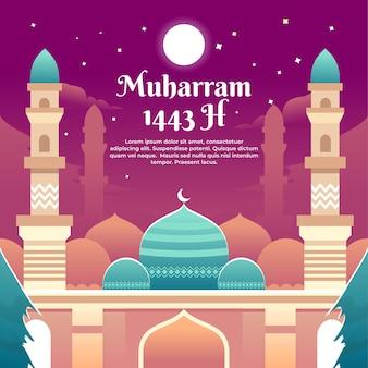Ilustração do banner para o mês de muharram com uma bela mesquita