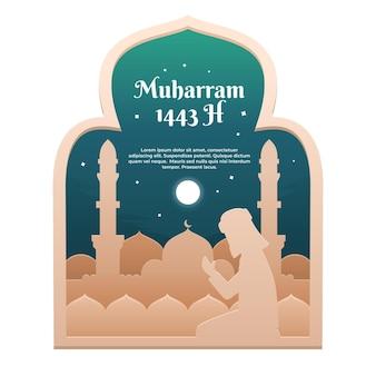 Ilustração do banner para o mês de muharram na cor verde clássica