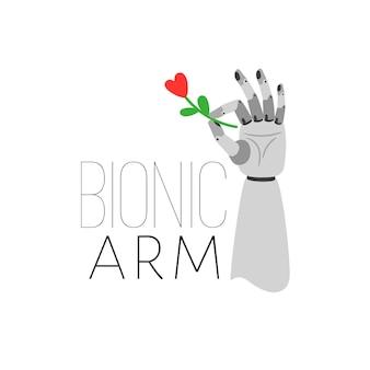 Ilustração do braço biônico. mão metálica cibernética segurando flor com coração vermelho