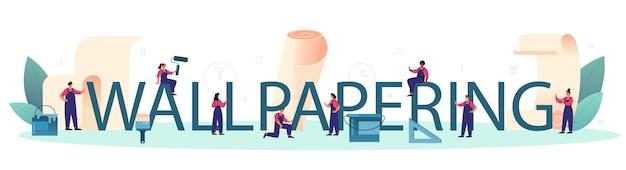 Ilustração do cabeçalho tipográfico para papel de parede