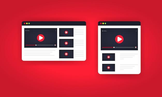 Ilustração do canal de vídeo. assistir a vlog, webinars, palestras, tutoriais em vídeo, aulas ou treinamentos online. vetor em fundo branco isolado. eps 10.