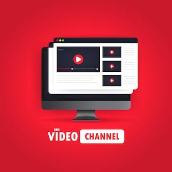 Ilustração do canal de vídeo. assistir a vlog, webinars, treinamento online no computador. vetor em fundo branco isolado. eps 10.