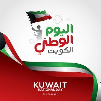 Ilustração do cartão comemorativo da celebração do dia nacional do kuwait Vetor Premium