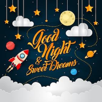 Ilustração do cartão da boa noite da arte do papel da aventura do espaço