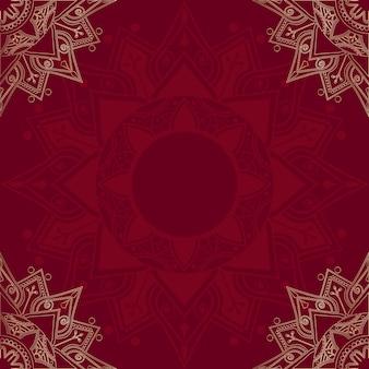 Ilustração do cartão de eid