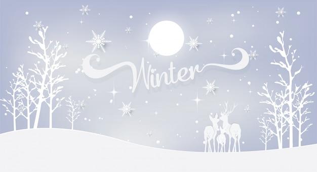 Ilustração do cartão de natal com papel cortado floco de neve.