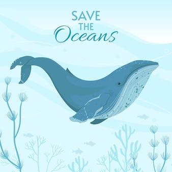 Ilustração do cartão do dia dos oceanos do mundo. ajude a proteger e conservar os oceanos do mundo, a água e o ecossistema.
