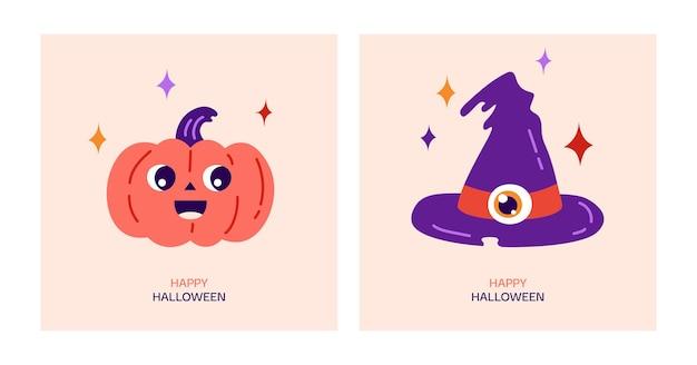 Ilustração do cartão feliz do dia das bruxas com um chapéu e estrelas de bruxas abóbora mágica fofa