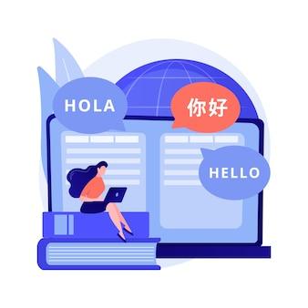 Ilustração do conceito abstrato de tradução de linguagem