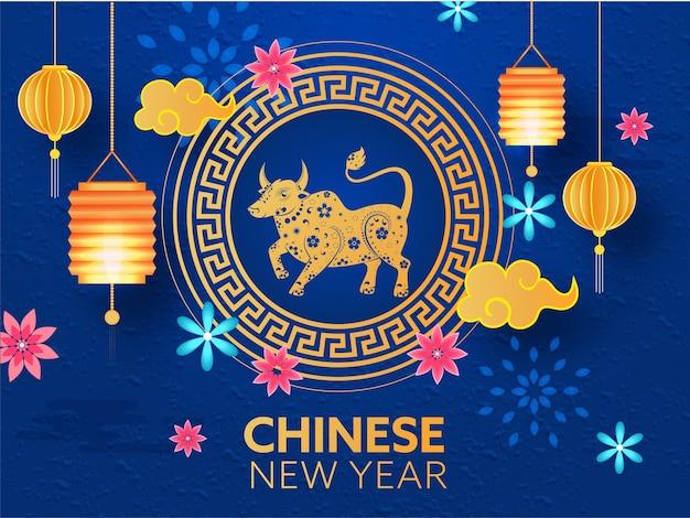 Ilustração do conceito de ano novo chinês