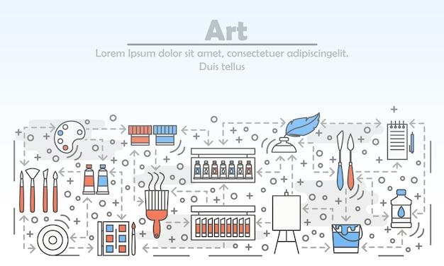 Ilustração do conceito de arte