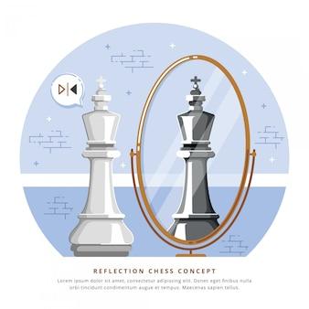 Ilustração do conceito de auto-reflexão xadrez