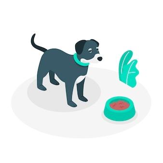 Ilustração do conceito de cão cauteloso