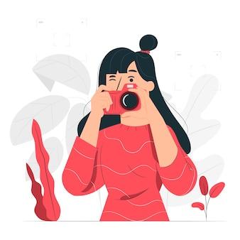 Ilustração do conceito de foco
