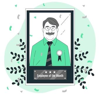 Ilustração do conceito de funcionário do mês