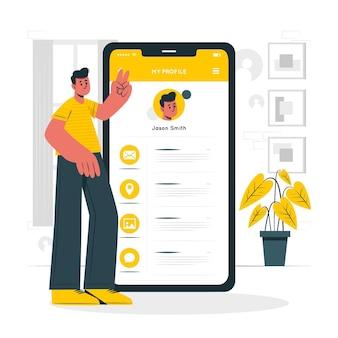 Ilustração do conceito de interface de perfil